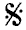 Symbole Signe de renvoi répétition d`une partie de la tablature